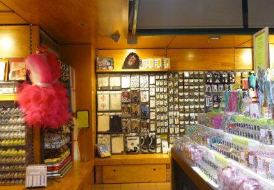 magasin loisir et creation